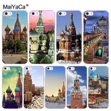 MaiYaCa Red Square in Moscow Russia Luxury Hybrid phone case for Apple iPhone 8 7 6 6S Plus X 5 5S SE 5C 4 4S Mobile Cases(China)