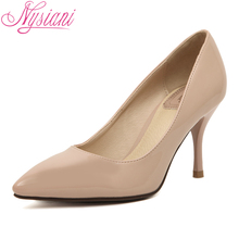 Nysiani 2017 Nude Fashion Pointed Toe Women Shoes High Heels Patent Leather Ladies Designer Sexy Stilettos Office Pumps Shoes