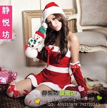 CHRISTMAS LINGERIE Cosplay Women's Dress Dinner Coat Princess Dress Performance Wear Evening Dress Rode Costume
