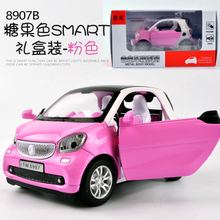 1pc 11.5cm simulation smart mini car alloy model creative pull back acousto-optic to boy toy children Gift(China)