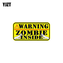 YJZT 12.7CM*6.4CM Car Sticker Lnterest WARNING ZOMBIE INSIDE Reflective The Tail Of The Car Decal C1-7482(China)