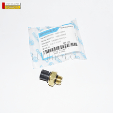 THERMO SWITCH SUIT FOR CFMOTO/CFX8/CF800 ATV PART CODE IS 7020-150600