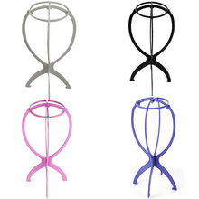 Adjustable Wig Stands Plastic Holding Standing Folding Salon Practice Portable Hat Wig Stand Hair Cap Display Stand Tools(China)