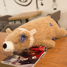55cm Soft Feather Cotton Polar Bear Plush Toy Stuffed Animals Doll Baby Kids Pillow Children Girls Birthday Gifts Good Qulity