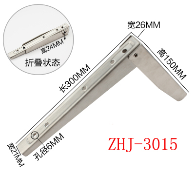 1 Pair 30*15*2.6cm Stainless steel triangle bracket<br>