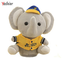 20cm Cute Music Elephant Plush Toy Stuffed Animal Electrical Rotate Elephant Doll Lovely Cartoon Toy for Kids Baby Child Gift(China)