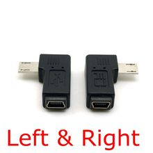 9mm Long Connector 90 Degree Left & Right Angled Micro USB 5Pin Male to Mini USB Female Extension Adapter Connectors(China)