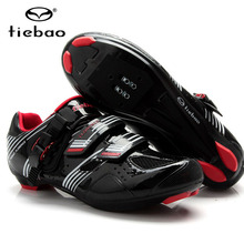 2015 New Brand Cycling Shoes For Mountain Bike Racing Bicycle Shoes MTB Road Bike Shoes Trekking Shoes Women Men(China)