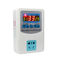 1000/2000W digital thermostat temperature control Controller with switch socket &Time control function &1M Magnetic probe(China)