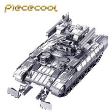 Piececool BMPT Tank 3D Laser Cut Metal Puzzle DIY 3D Assembly Jigsaw Model Military 3D Nano Puzzle Souptoys Gift for Children(China)