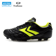 TIEBAO Soccer Shoes Football For Men Waterproof Football Boots Chaussure De Foot TF Soccer Cleats Outdoor Lawn Men Soccer Shoes