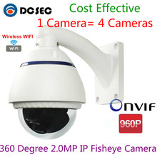 DC Security 360 degree 1.3MP IP wireless wifi Outdoor Water-proof IP 66 fisheye panoramic camera support Onvif,p2p,CMS Software