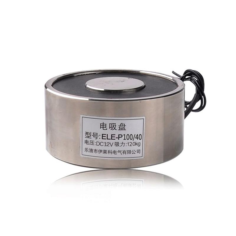 P100/40 AC220V / DC12V 24V 120KG 15W Electric Magnet Lifting Lift Electromagnet Solenoid<br>