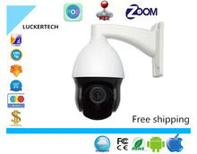 LUCKERTECH PTZ Middle Speed Dome PoE IP65 WaterProof HD IP Network Camera ONVIF2.2 2.8-8mm 3X 1.3MP 960P 25fps Auto Focuse(China)