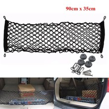 90x35cm Elastic Car Mesh Cargo Net with 4 Plastic Hooks Automobile Trunk Organizer Cargo Storage Bag Holder Auto Accessories(China)