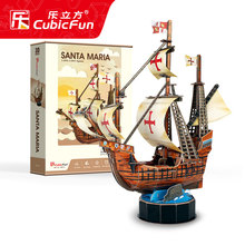 Candice guo CubicFun 3D paper puzzle building model toy xebec Chinese sailboat roman warship santa maria boat birthday gift 1pc(China)