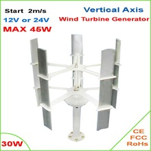 30W Max 45W DC 12V 24V Vertical Mini Wind Energy Generator 300r/m   5 blades Mini Vertical Axis Wind Turbine
