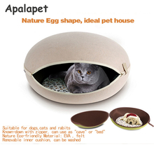 Cute Cat Beds Detachable Green Brown Nature Felt Upper Dog Cage Cat House With Blanket Cat Beds Design For Spring Summer  Winner