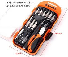 New arrival 14pcs Gravers Wood Carving Knife SK5 Steel Sculptural Chisel Craft Tools Hobby Knife With Case(China)