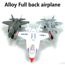 Hot sale,F35 plane, alloy Full back Airplane model Toy Vehicles , Diecasts Airplanes toys, free shipping(China)