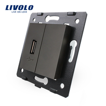 Livolo Black Plastic Materials, EU Standard, Function Key For USB Socket, VL-C7-1USB-12(China)