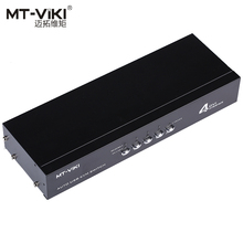 USB 4 Port Auto USB KVM DVI Port 1920*1440 Switch PCs automatically switches with Cables(China)