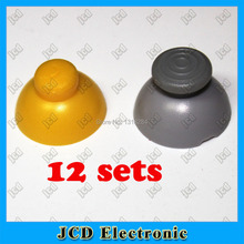 FOR GAMECUBE CONTROLLER ANALOG JOYSTICK CAP YELLOW AND GRAY REPLACEMENT 12SETS=12PCS RIGHT & 12PCS LEFT