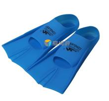 Professional Blue Silica Gel Swimming Fins for Adults Womens/Mens/Kids Flippers Water Sports XS to XL t0038DBO