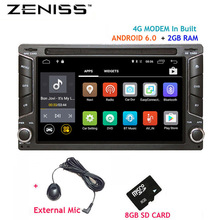 Zeniss free shipping 2Din Android Universal Car DVD Player with 2GB RAM 4G LTE Modem Car Stereo GPS Double Din DVD android 6258(China)