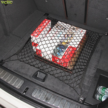 Car Mesh Cargo Net Holder Trunk 4 Hook Fit for Jeep Compass Liberty Grand Cherokee Patriot Grand Cherokee Wrangler and most SUV(China)