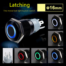 5V 12V 24V 110V 220V LED Locking Latching Black 16mm Waterproof Car Power Dash Metal Push Button Switch 1NO 1NC Stainless Steel