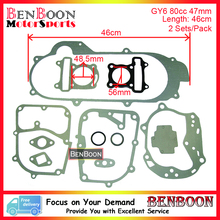 GY6 80cc 47mm 46cm full set of Gasket for 4T 139QMB Long Case Engine Chinese Scooter Parts ATV Parts Znen Baotian Free Shipping(China)