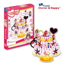 New 2014 Clever&Happy 3d puzzle cake child puzzle early learning toy paper handmade model learning & education(China)