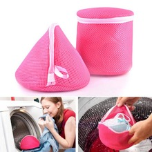 Bra Underwear Laundry Bags Baskets Mesh Bag Household Cleaning Tools Accessories Laundry Wash Care Set E2shopping