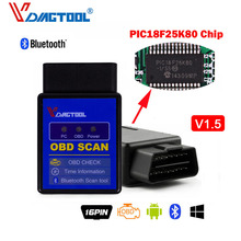 2017 Vdiagtool ELM327 V1.5 Bluetooth OBD/OBD2 PIC18F25k80 chip Adaptor Scanner for Android Torque Code Reader Diagnostic Tool