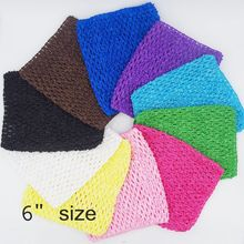 Waffle Crochet Tutu Tube Tops Kids Girl Chest Wrap Children Headband Baby Accessories DIY Polyester Knit Elastic 15*15cm 6inches(China)