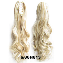 16 Colors Women Fashion Long Curly Synthetic hair Natural Black Claw Ponytail 22inch 170g 1 pc peruca feminina peluca
