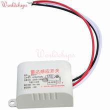 Free Shipping 220V AC 50Hz Auto Infrared Sensor Swicth Body Motion PIR Microwave Radar Sensor Module Sensitivity 7LUX In Stock