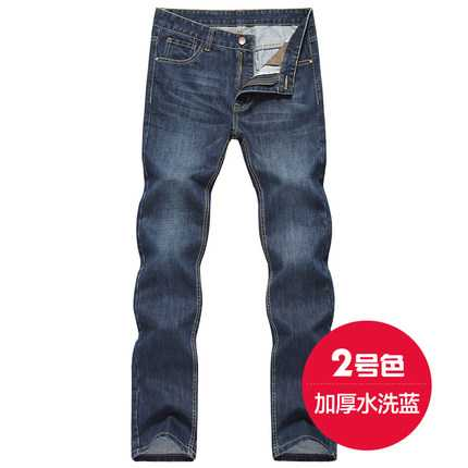 Mens Male Design Straight Regular Fit Trousers Denim Good Selling Casual Fashionable Jean Slacks Pants Deep Blue A1674Одежда и ак�е��уары<br><br><br>Aliexpress