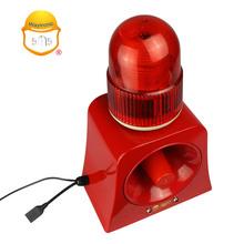 Outdoor Security Alarm Beacon Siren and Strobe Flashing Light(China)