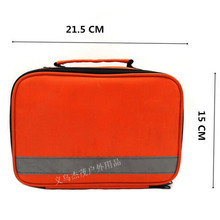 New first aid kit Emergency Travel kit Family first aid kit bag outdoor medical Survival kits 21.5*15*8 CM(China)