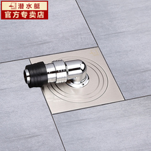 Submarine floor drain roller, washing machine special drain, floor drain, copper deodorant, 50 water pipes, XLTF-10(China)