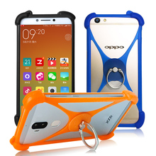 Highscreen BOOST 2 SE case Rotate Ring Phone cover for Highscreen Boost 3 SE case Universal Soft TPU Highscreen BOOST 3/PRO case(China)