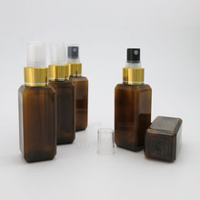 50 x 50ML Amber Square Plastic Perfume Fragrance Bottle 50cc Brown PET Atomizer