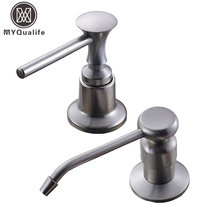 Brushed Nickel Kitchen Sink Soap Dispenser Stainless Steel Plastic Bottle Countertop Bounce Liquid Under Sink Soap Dispenser(China)