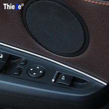 2016 new Car interior decorate accessories FOR Great Wall Hover h3 H5 H6 H8 M1 M4 M2 C30 C20R C50 car styling(China)