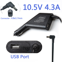 10.5V 4.3A Ultrabook Laptop Car Adapter Charger for Sony VAIO Duo 10 SVD112 SVD11213CX SVD11213CXB VGP-AC10V8 SVD11 Touchscreen