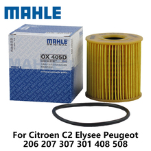 MAHLE Car Oil Filter For Citroen C2 Elysee Peugeot 206 207 307 301 408 508 2.0 Sega OX405D auto part(China)