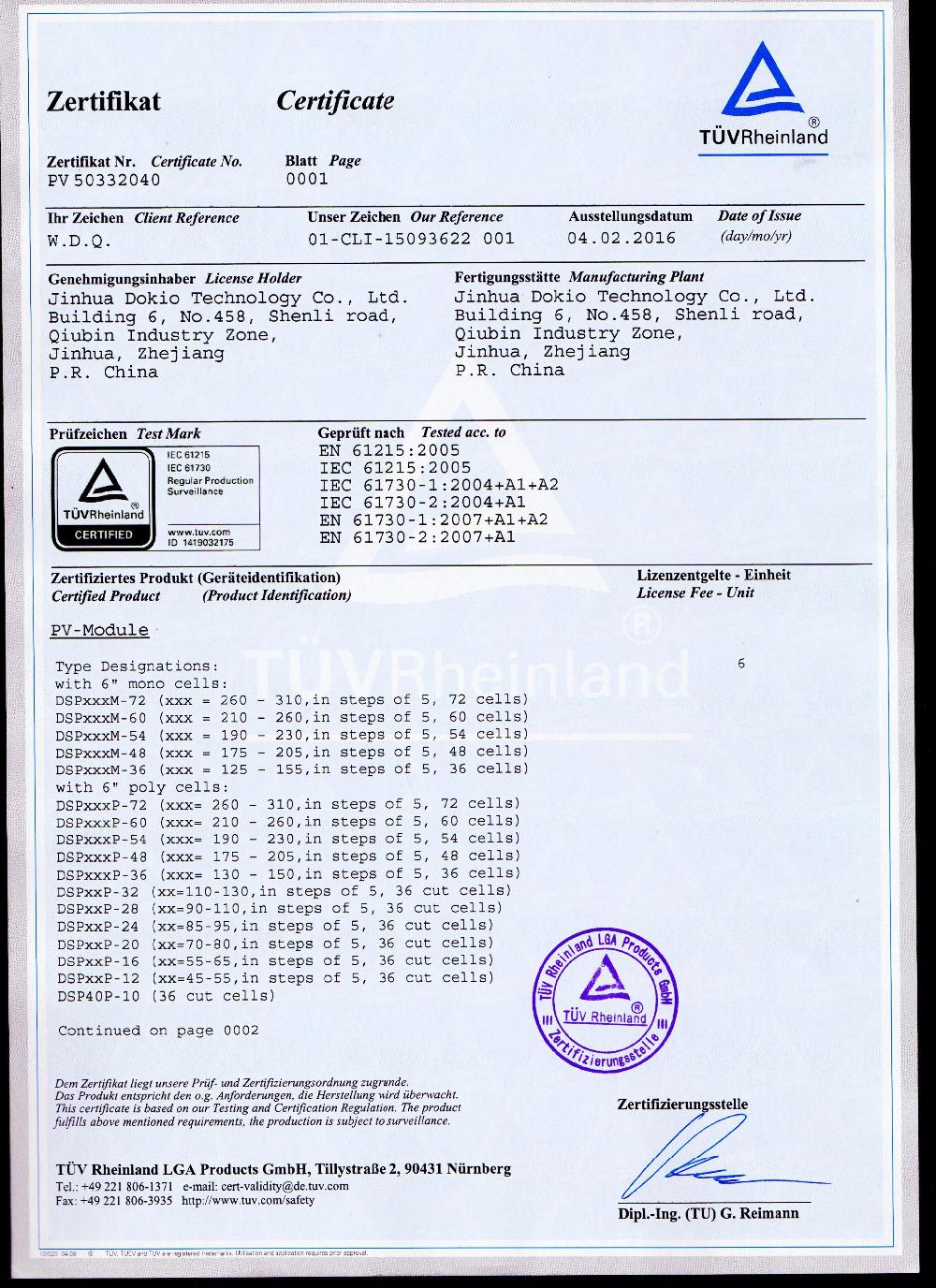 IEC61215 & 61730 3-1