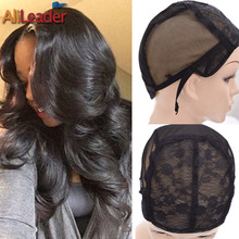 XL/L/M/S 4 Size Wig Caps For Making Wigs Super Wig Making Tools Lace Wig Cap With Adjustable Straps Flower Double Net in front(China)